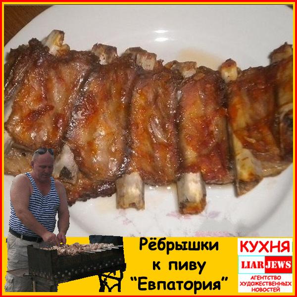 Приготовить свиные ребрышки рецепты фото